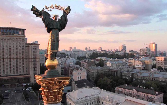 Фото: Київ зайняв 131-е місце з 140 в рейтингу