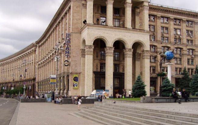 Первый этаж Главпочтамта в Киеве сдадут в аренду