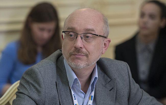 Решение о создании консультативного совета с ОРДЛО еще не принято, - Резников