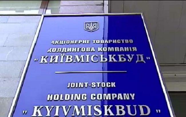 """У """"Київміськбуді"""" назвали акцію на будмайданчику на Святошинській рейдерським захопленням"""