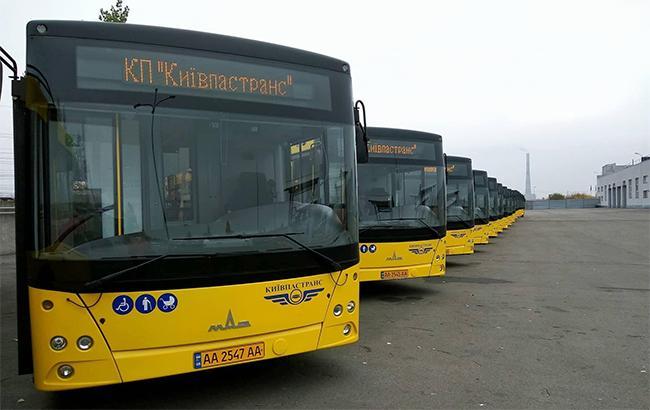 Иллюстративное фото (facebook.com-Kyivpastrans)
