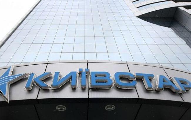 """Норвезькі власники """"Київстару"""" хочуть продати свою частку у спільному з росіянами активі"""