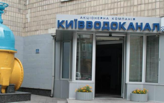 """НКРЕКП збільшила тарифи на воду для """"Київводоканалу"""" на 37,2%"""
