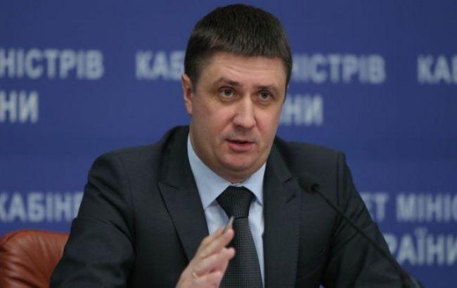 Рабочая группа по созданию музея тоталитаризма будет создана на этой неделе, - Кириленко