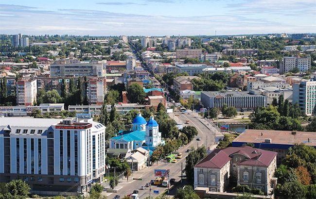 Фото: Рада перейменувала Кіровоград