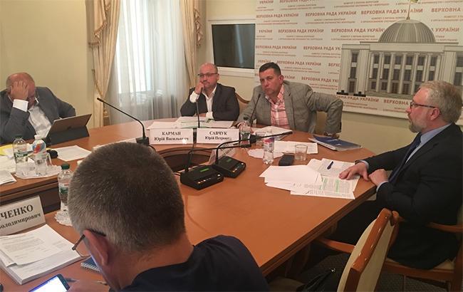 Фото: антикоррупционный комитет (crimecor.rada.gov.ua)
