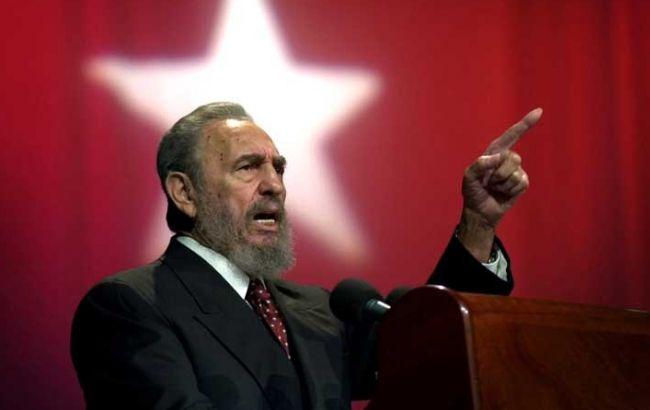 На Кубе запретят называть улицы и культурные объекты именем Фиделя Кастро