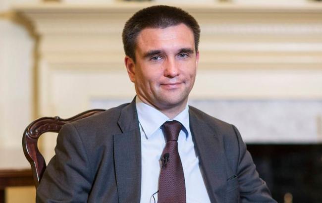 МИД: Климкин вконце рабочей недели  отправится свизитом вГрузию