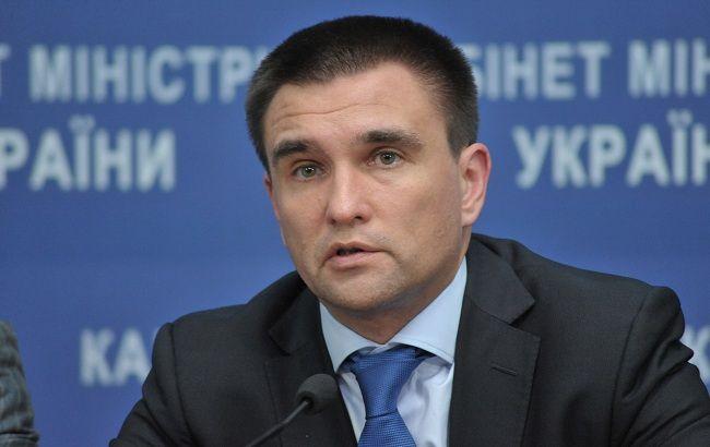 Фото: Павел Климкин назвал новые сроки введения безвизового режима с ЕС
