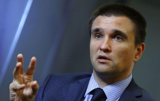 Фото: міністр закордонних справ України Павло Клімкін