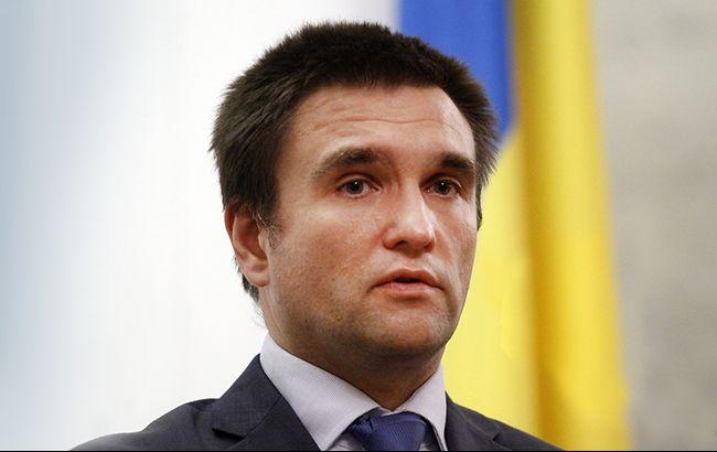 Климкин считает, что предоставление Донбассу статуса автономии будет легитимизацией протекторатаРФ