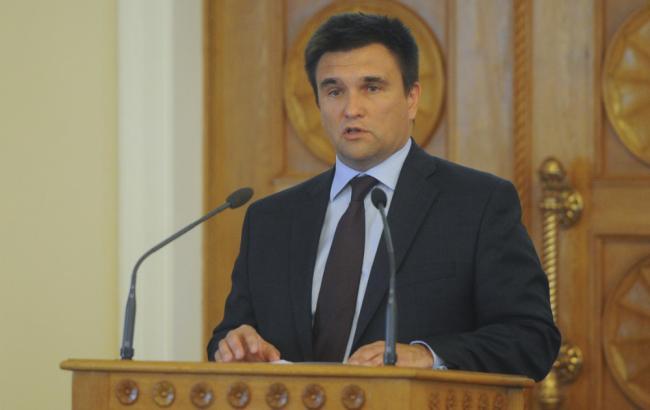 """Клімкін назвав """"проблемним"""" процес ратифікації УА Грецією та Кіпром"""