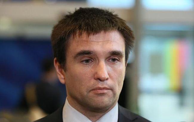 Голова МЗС Павло Клімкін
