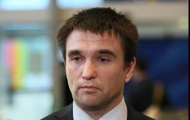 Украина готова «вбудущем» посодействовать ЕСссирийскими беженцами