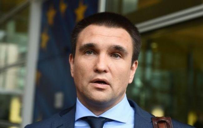 Клімкін спрогнозував дату початку роботи безвізового режиму з ЄС