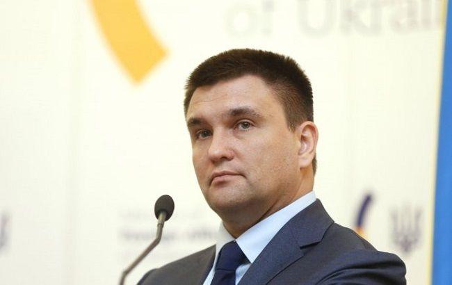 Контакти США з РФ і Україною мають різні порядки денні, - Клімкін