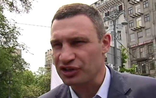 Кличко: Лобановский продолжает жить (видео)