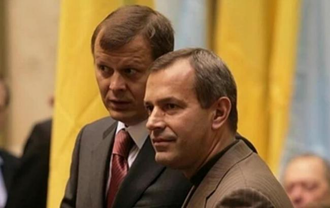 Фото: Сергей и Андрей Клюевы