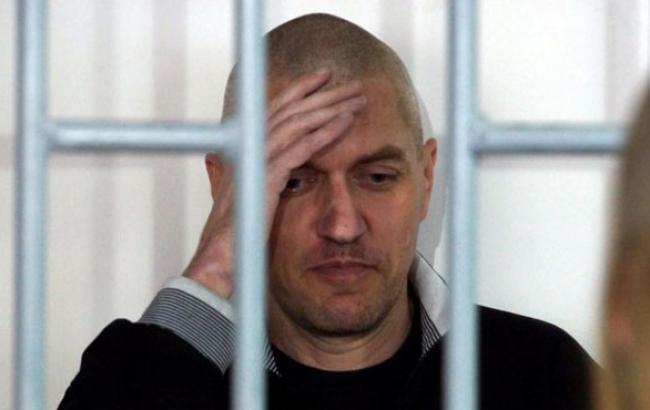 Фото: Станіслав Клых (reuters.com)
