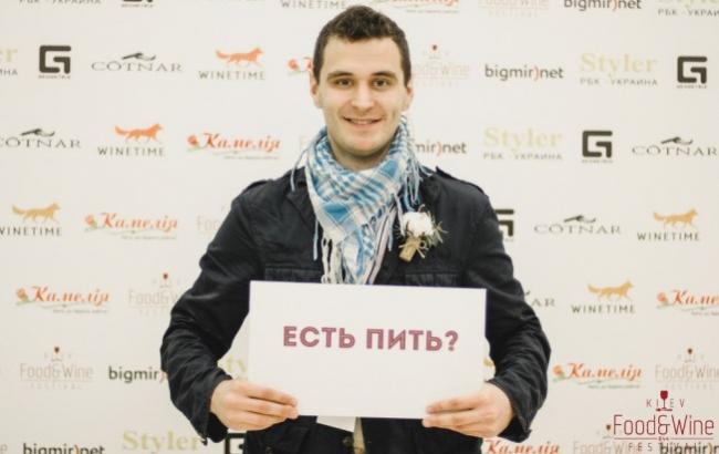 Kiev Food&Wine Festival: фоторепортаж с самого вкусного фестиваля Киева