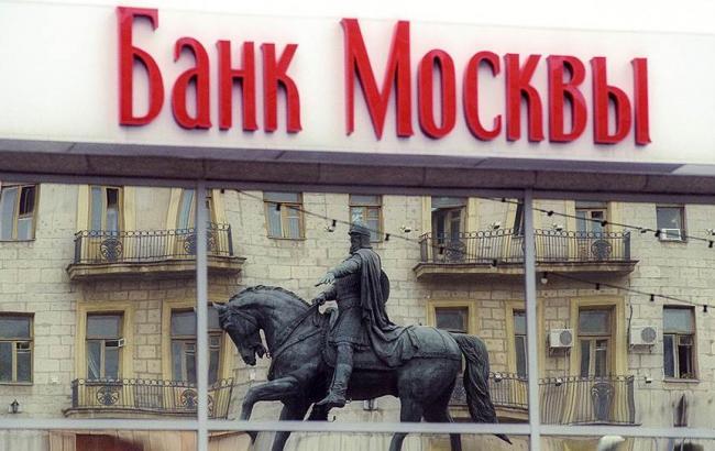 Один из русских банков вУкраинском государстве планирует закрыться