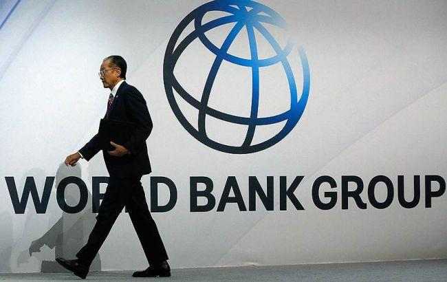 Фото: Всемирный банк оставил прогноз роста ВВП неизменным