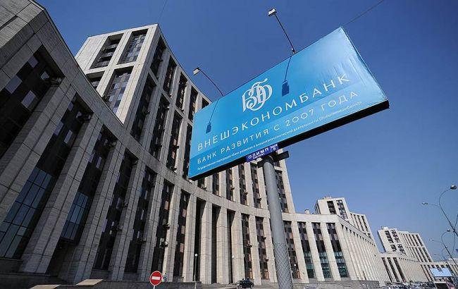 Российский госбанк угрожает арестом активов Украины за границей