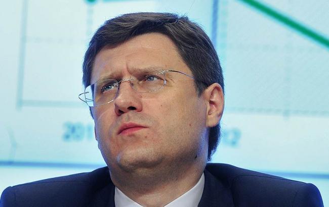 Россия может предоставить Украине скидку на газ, но с условием, - Новак