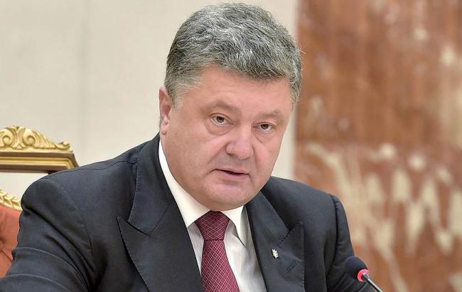 Фото: на саміті в Брюсселі Порошенко попросив ЄС оцінити українські реформи