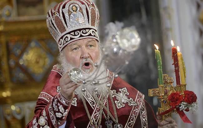 Фото: Патріарх Кирило (flashnord.com)