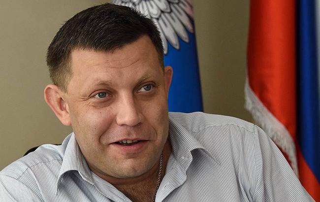 """Захарченко заявив про """"націоналізацію"""" близько 40 українських підприємств в ДНР"""