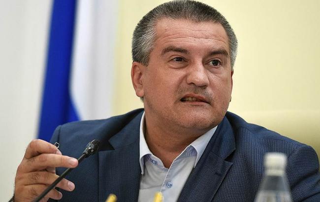 Аксенов советует жителям Крыма ездить в Украину через Ростовскую область