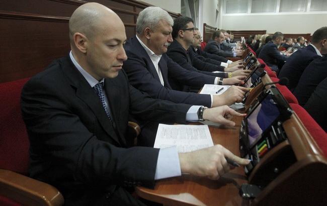 Фото: пленарное заседание Киевсовета (пресс-служба КГС)