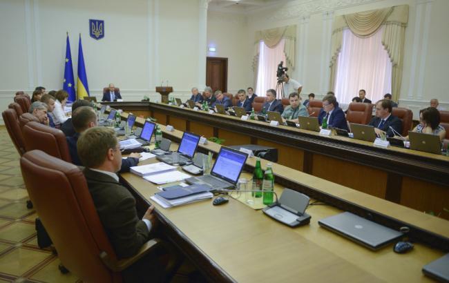 Дяченко назначен и.о. директора УЦОКО, - распоряжение Кабмина