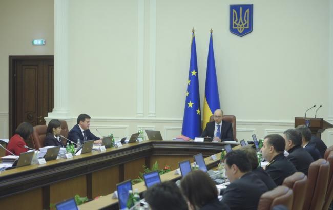 Фото: засідання Кабміну (прес-служба уряду)