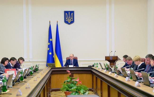 Фото: засідання Кабінету міністрів України (прес-служба КМУ)