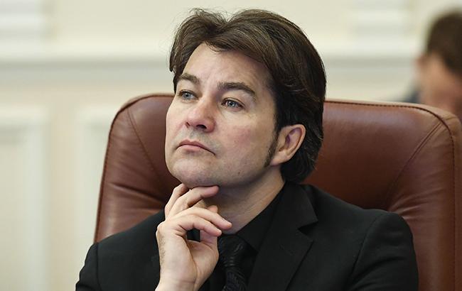 Фото: министр культуры Евгений Нищук (kmu.gov.ua)