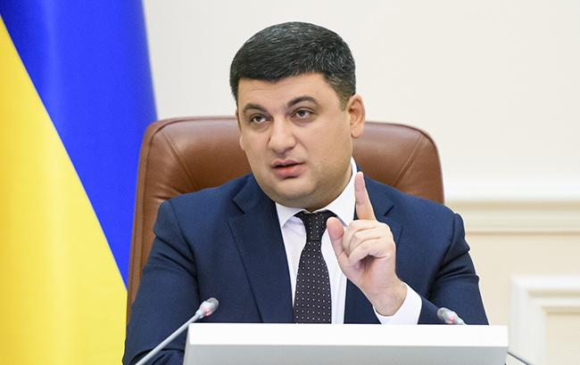Влада на місцях повинна активніше залучати українців до прийняття рішень, - Гройсман