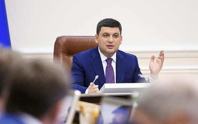 В Кабмине анонсировали формирование системы аукционов на продажу права на недра