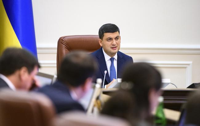 На Фонд регіонального розвитку у 2019 році виділять 9 млрд гривень, - Гройсман