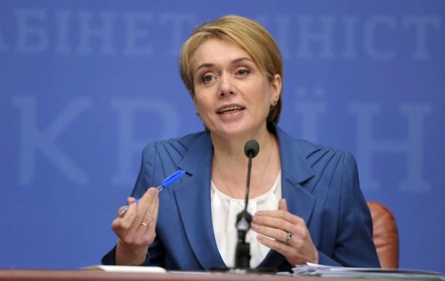 Фото: Лилия Гриневич (kmu.gov.ua)