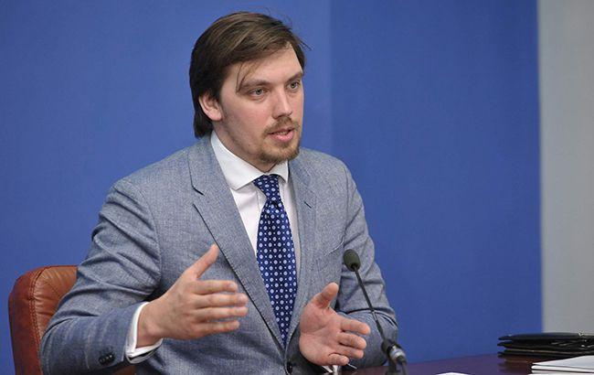 Гончарук розповів, коли уряд представить свою програму дій у ВР