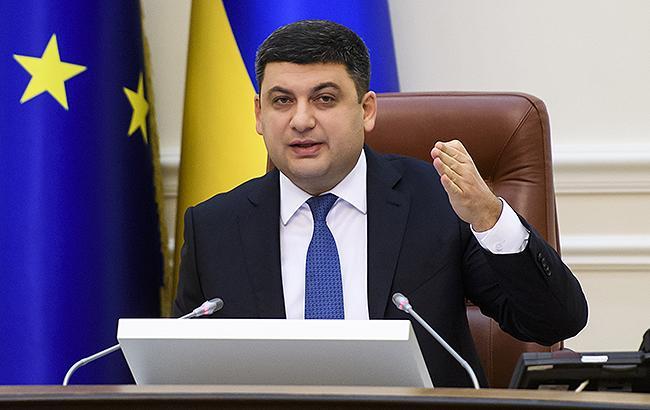 """Владимир Гройсман заявил, что Кабмин активизирует реформу """"Нафтогаза"""" (фото kmu.gov.ua)"""