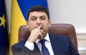 Кабинет Гройсмана придумал, как сдержать резкий рост цены газа (фото kmu.gov.ua)