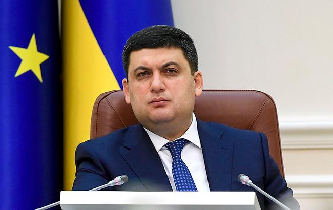 Фото: глава Кабмина Владимир Гройсман (kmu.gov.ua)