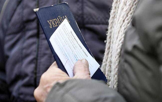 Почти миллион украинцев не смогут проголосовать на выборах из-за отсутствия прописки