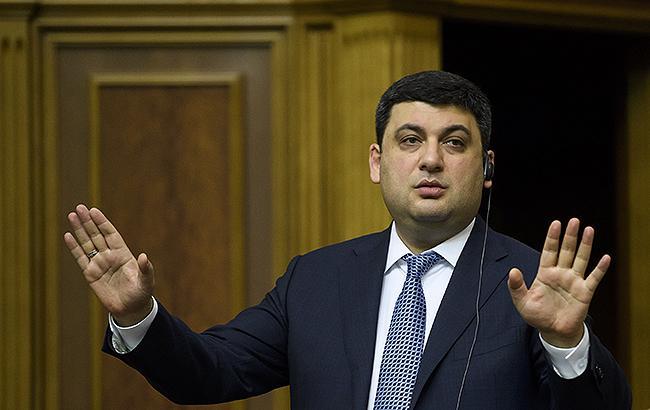 Закон о приватизации позволит изменить модель экономики Украины, - Гройсман