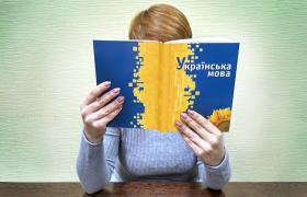 Народные депутаты урегулируют использование украинского языка как государственного во всех сферах, кроме личного общения и религиозных обрядов