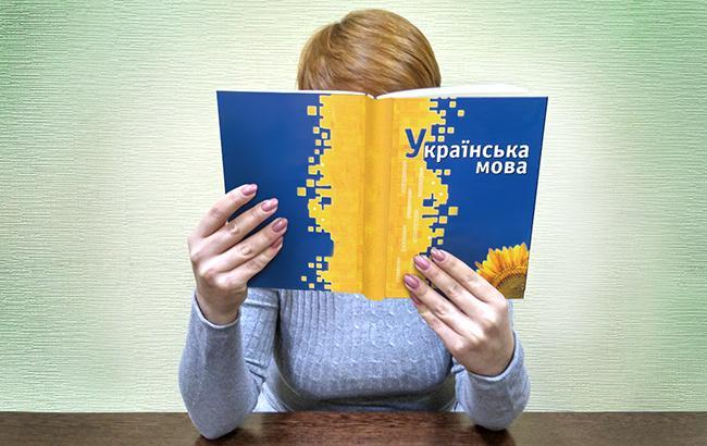 Народні депутати врегулюють використання української мови як державної у всіх сферах, крім особистого спілкування і релігійних обрядів