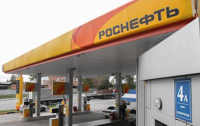 """Фото: """"Роснефть"""" продає свою мережу АЗС в Україні"""